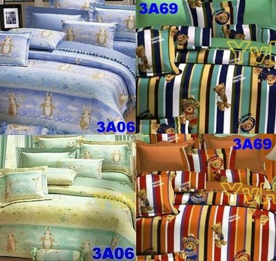=YvH=單人床包兩用被 台灣製 童趣 單人床包鋪棉兩用被套組  100%精梳純棉表布