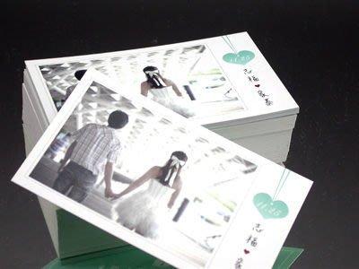 200張單面印刷雙面印刷任選不規則謝卡婚紗 喜帖 拍立得謝卡.明信片喜帖 名片貼紙 喜餅貼紙