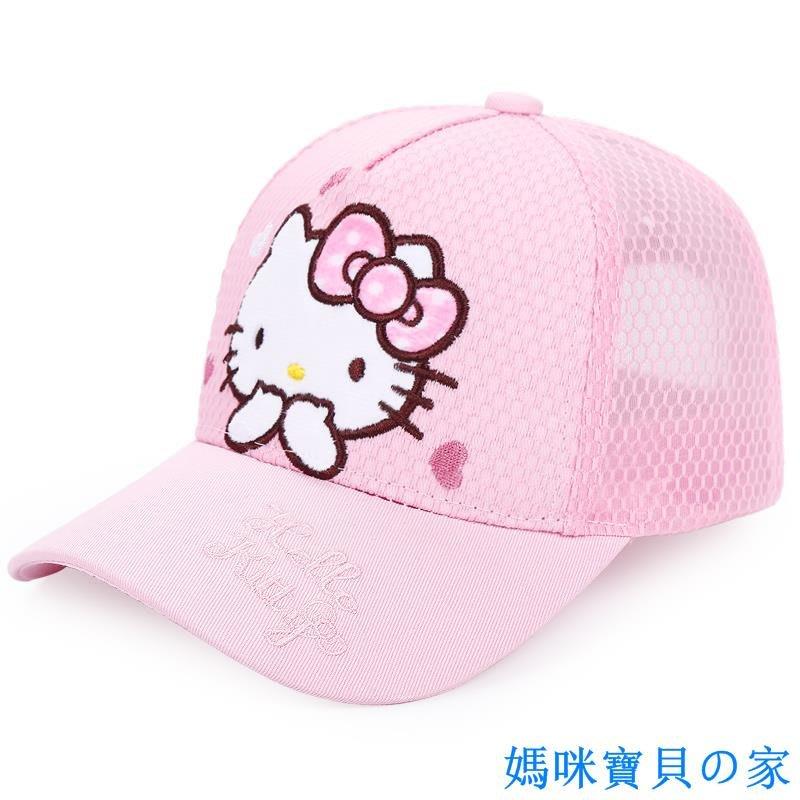 凱蒂貓兒童帽子夏季薄款女童寶寶遮陽帽夏防曬太陽鴨舌棒球帽女孩❁媽咪寶貝の家❁現貨❁