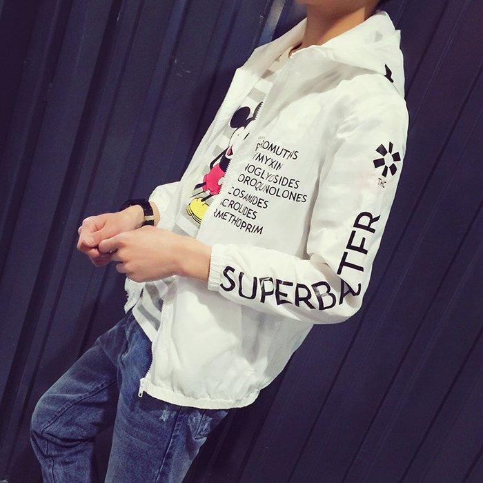 春夏季男士韓版超薄款休閒風衣連帽防曬衣服男女外套