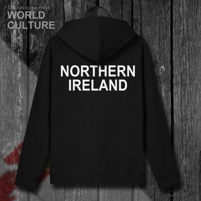 TASK 北愛爾蘭Northern Ireland衛衣開衫男女拉鏈外套薄款連帽帽衫