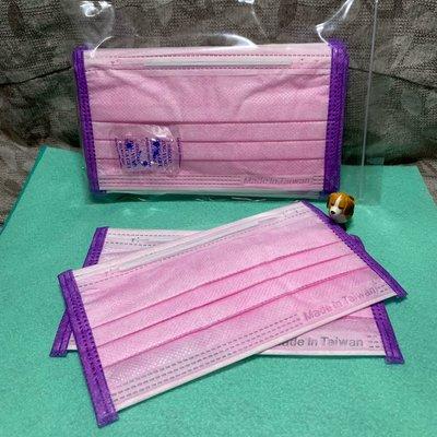 現貨台灣優紙🌈粉紅底紫邊🌈成人平面口罩(10入)
