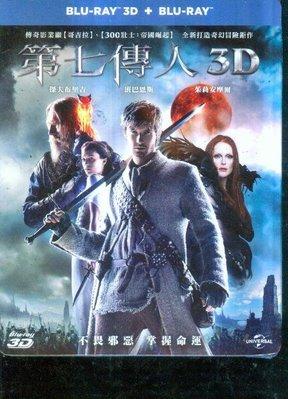 『光碟超市』電影BD 第七傳人(2D+3D雙碟版)全新正版-起標價=結標價