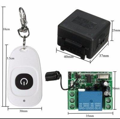 自製無線遙控 一鍵開關 12V 110V小皮箱單路遙控開關配1鍵遙控器 遙控電燈 遙控音響