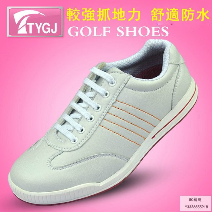 5C精選@TTYGJ 高爾夫球鞋 女款 Golf 輕便鞋子 防水防滑透氣無釘鞋