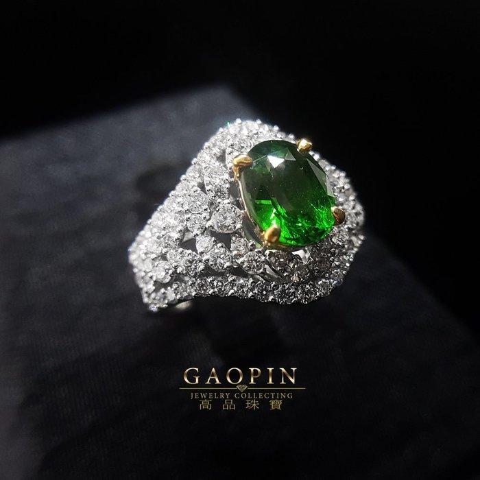 【高品珠寶】收藏級2.28克拉 超乾淨!強火彩!天然沙佛萊18K金鑽石戒指 #3561