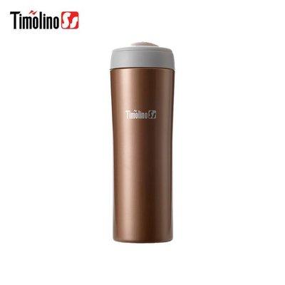 Timolino 隨身杯250ml (不鏽鋼保溫杯) 咖啡金【奶油獅專賣店】