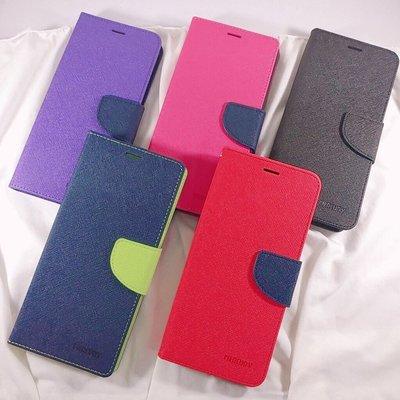 撞色皮套 Sony XA XA1 XA2 XA1+ XZ1 XZ2 L2 Plus Ultra 側翻皮套 可站立手機皮套