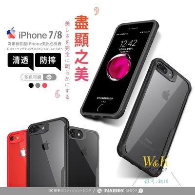 【W&K】iPhone X 7 8 8...
