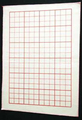 宇陞精品-E007-九宮格10cm-書法氈/宣紙墊子/書畫墊布,防止墨水污染桌面-50X70cm