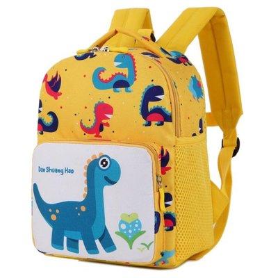 可愛恐龍幼兒園書包2-3-6歲小中大班男女孩寶寶5防走失兒童後背背    全館免運 全館免運