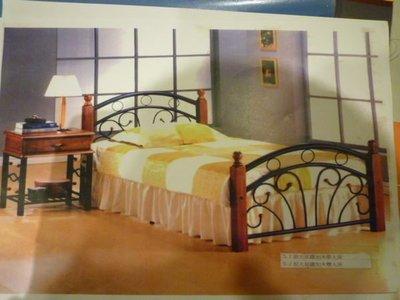 ※尊爵床墊 各款家具批發※馬來西亞原裝鍛造鐵床架單人3.5尺3700 另有雙人5尺 全省免運費