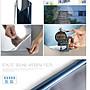 無膠玻璃貼 45X200cm 靜電玻璃隔熱紙 窗貼推薦 DIY 隔熱紙 西曬 抗UV