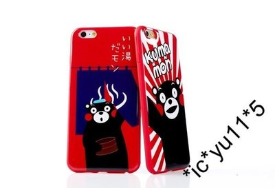 最新款 日本 熊本熊 Kumamon iPhone 6 電話 保護殻 (多款多色 包郵)