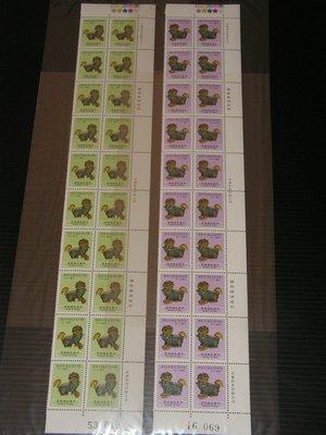 ~愛郵者~〈20方連〉80年 無面值郵票 2全 同位角 3廠銘 色標 版號 近回流上品  常109 80~12二十