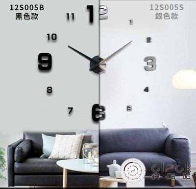 【鐘點站】12S005 - S 大時鐘 大壁鐘 銀鏡面【壓克力鏡面數字升級版】