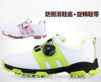 兒童高爾夫球鞋 男女童 防水鞋子 旋轉鞋帶 舒適
