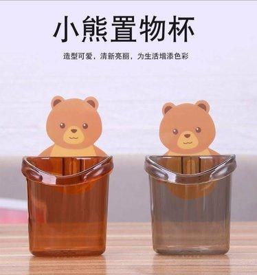 ?? 小熊置物杯??