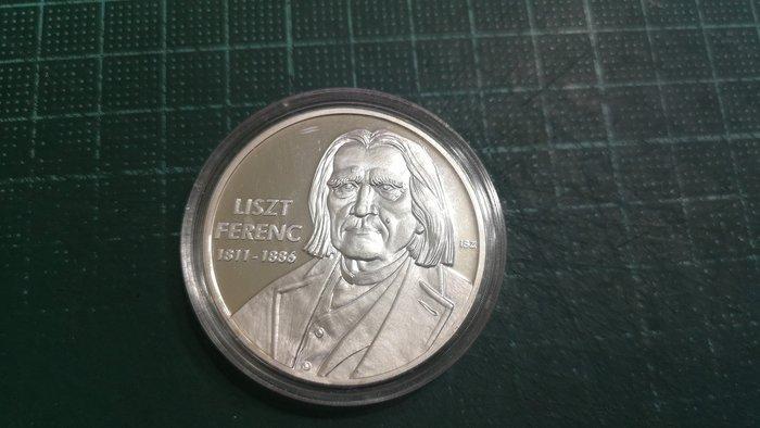Hungary (匈牙利) 音樂家李斯特紀念銀章,直徑40mm, 重量約30公克 #190975