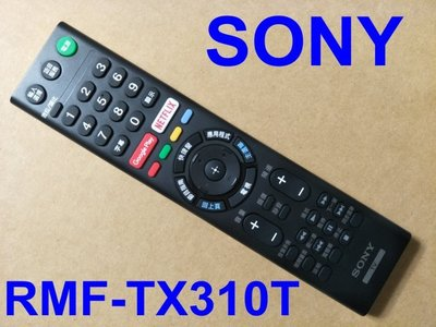 《SONY》RMF-TX310T 原廠遙控器【KD-65X9000F KD-43X8000G KD-49X8000G】
