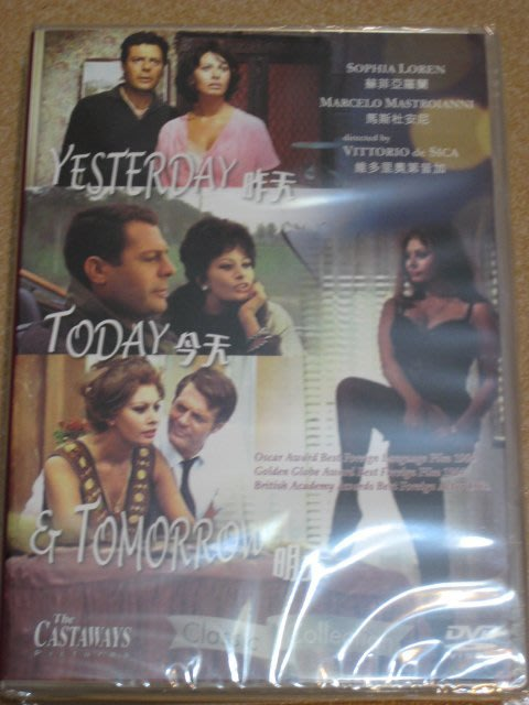 DVD~昨日今日明日 Yesterday Today and Tomorrow ~蘇菲亞羅