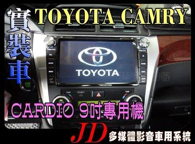 【JD 新北 桃園】CARDIO TOYOTA CAMRY DVD/USB/HD數位/導航/藍芽/倒車 9吋螢幕專用主機