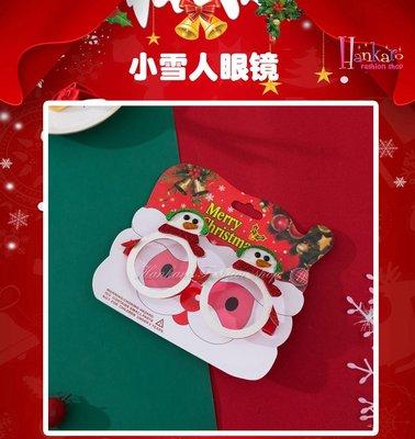 ☆[Hankaro]☆歐美創意聖誕節裝扮道具聖誕雪人造型眼鏡