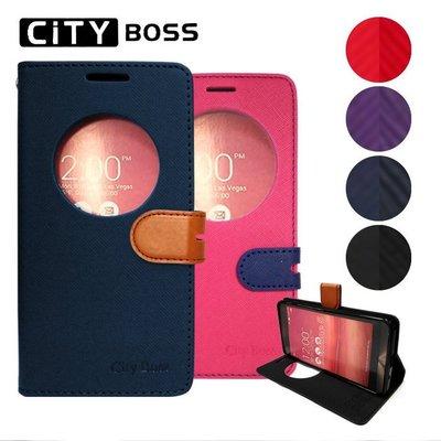 CITY BOSS*ZenFone 4 智能休眠 喚醒 視窗 手機皮套 ASUS 華碩 ZE554KL 5.5吋 磁扣