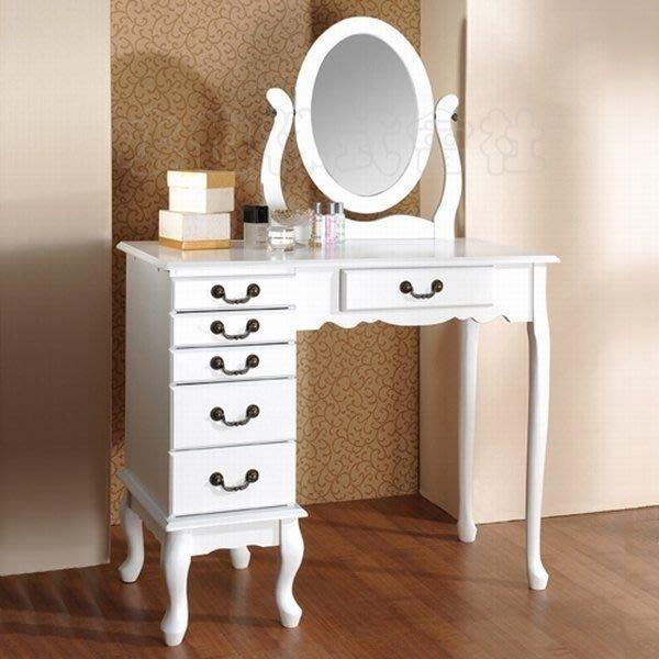 (5月促銷)中華批發網:HD-26301-WH-英式古典化妝珠寶桌-白色/化妝桌/鏡台