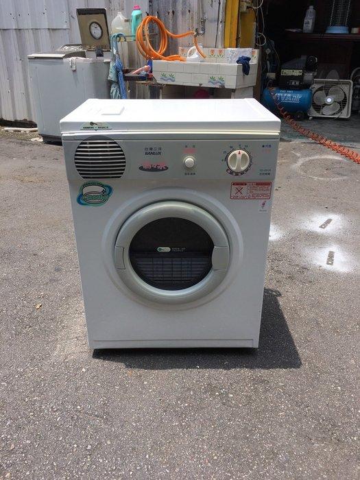 非凡二手家具 SANYO三洋5KG乾洗機*型號SD-66U8*保固三個月*烘衣機*乾衣機*烘乾機*家電*二手