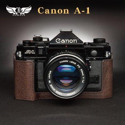 【台灣TP】適用於  Canon A-1  A1   真皮底座  牛皮 相機包 皮套