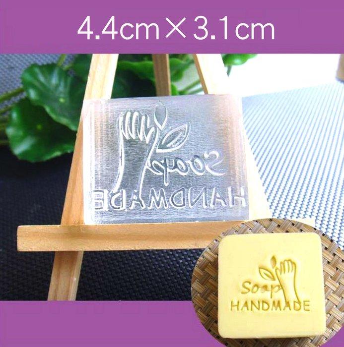 【悠立固】C270 HAND MADE手工製皂章 皂印 透明皂章 壓克力章 樹脂章 手工皂章