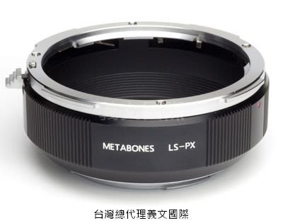 Metabones專賣店:Pantax 67 - Leica S(萊卡/Leica S/P67/S1/S2/轉接環)