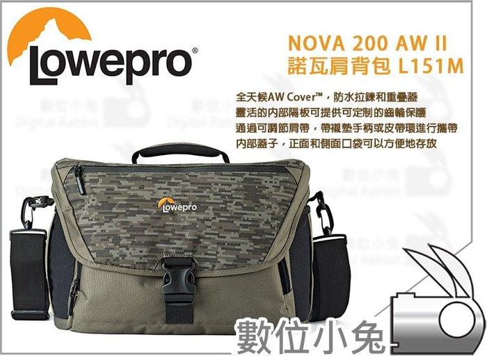 數位小兔【Lowepro NOVA 200 AW II 諾瓦肩背包 L151M】側背包 攝影包 相機包