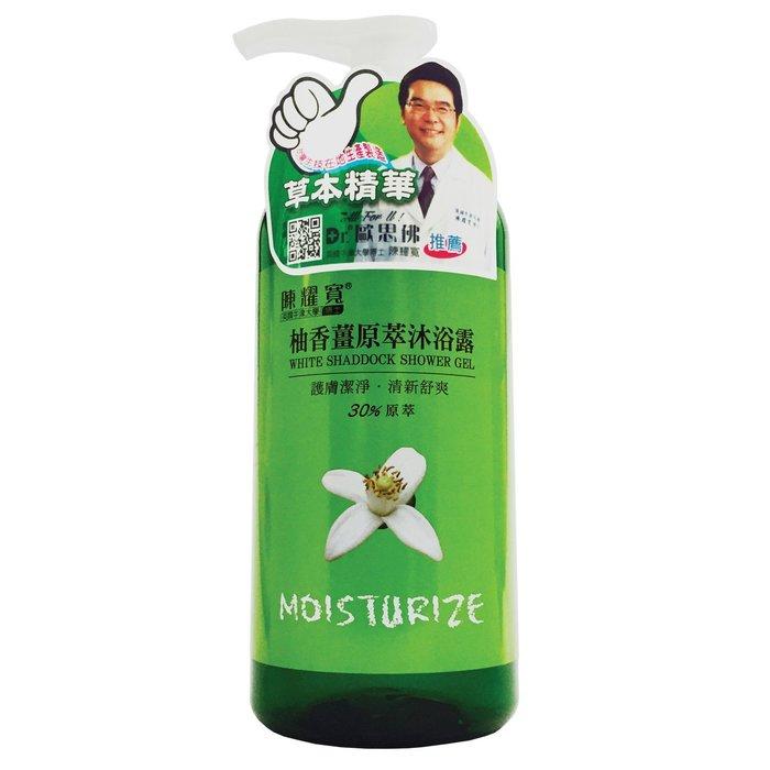 陳耀寬 柚香薑原萃沐浴露 600ml