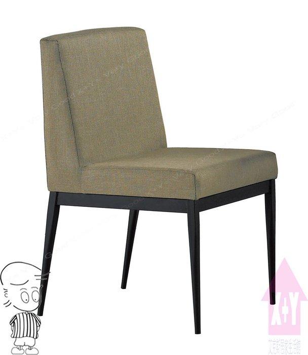 【X+Y時尚精品傢俱】現代餐桌椅系列-卡特 黑腳布餐椅-棕色.適合餐廳.學生椅.化妝椅.洽談椅.摩登家具