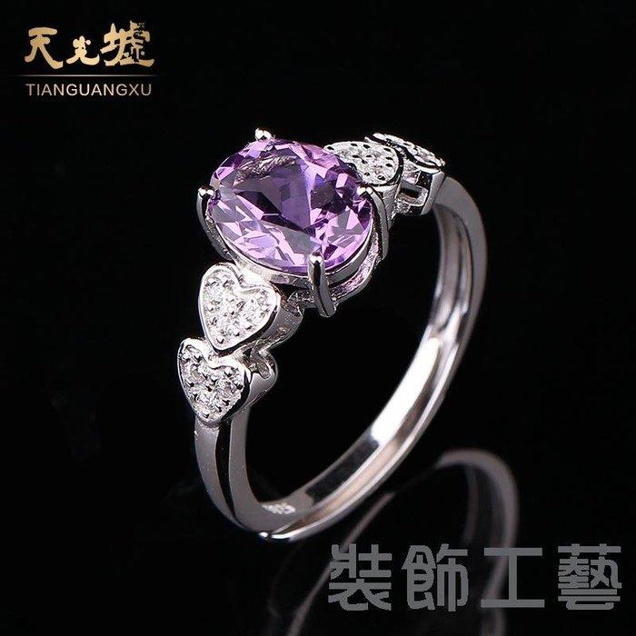 紫水晶吊墜純銀項飾925銀項鏈女銀飾品首飾BS136