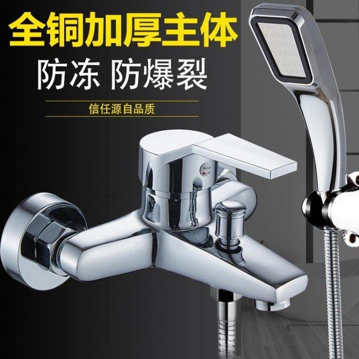 全銅浴缸龍頭淋浴龍頭 浴室衛生間家用三聯開關冷熱水龍頭