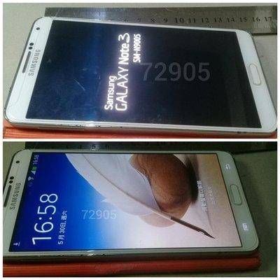 三星NOTE3手機,三星手機,二手手機,手機空機,SAMSUNG~三星NOTE3手機~5.5吋支援4G功能正常