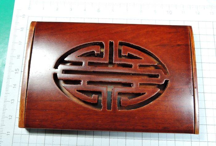 W51R2名片夾 紅木質工藝品商務名片夾 花梨木質名片夾