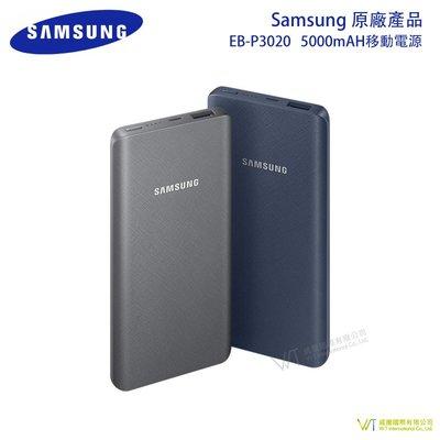 【WT 威騰國際】三星原廠 Samsung EB-P3020 行動電源 Micro轉Type C接頭 智慧LED【藍色】