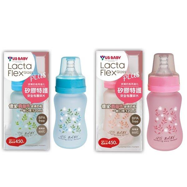 優生-真母感特護玻璃瓶一般口徑120ML(2瓶組)