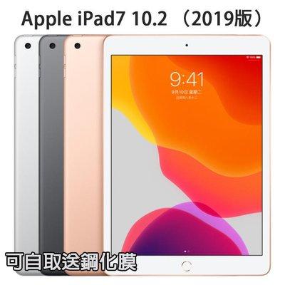 Apple iPad7 10.2 (2019版) 128G LTE 4G插卡 版 蘋果平板電腦 福利機 新北市