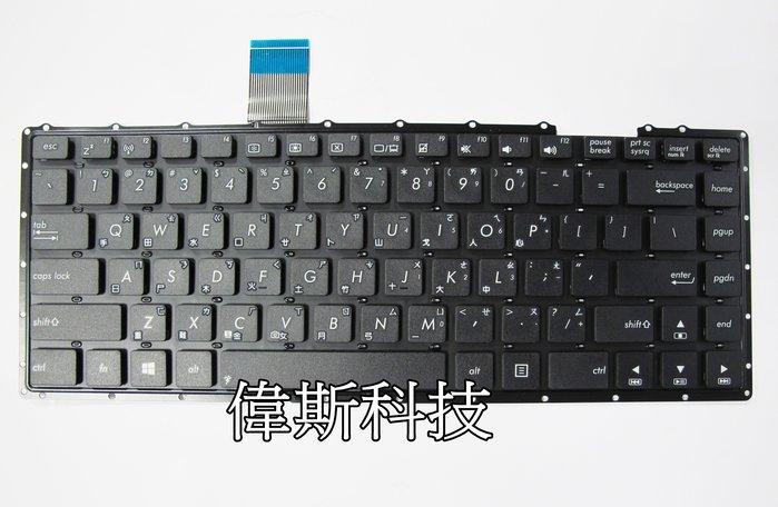 ☆偉斯科技☆  華碩 X401 X401A X401U X450C Y481 A450 全新原廠鍵盤~現貨供應中!