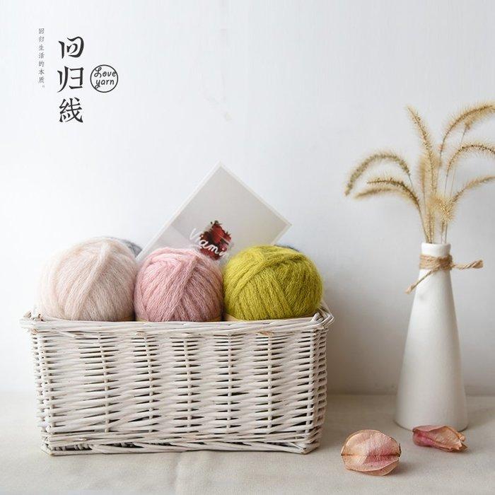 hello小店-【憧憬】馬海毛羊毛鏈條線粗毛線 手工編織棒針外套毛線100g每團#毛線#織圍巾#生日禮物#