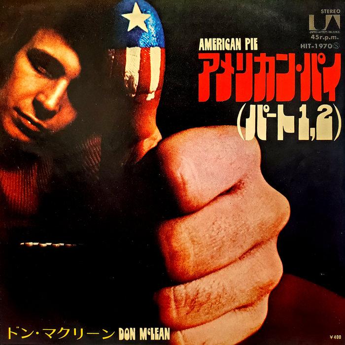 Don McLean唐麥克林American Pie美國派7吋LP黑膠唱片(45RPM)