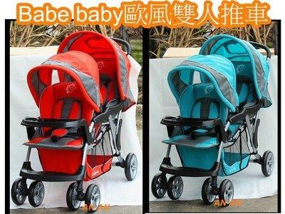 *兔寶*Baby babe 歐風雙人手推車 /  前後座雙人手推車 /  嬰兒雙人推車 +雨罩 台南市