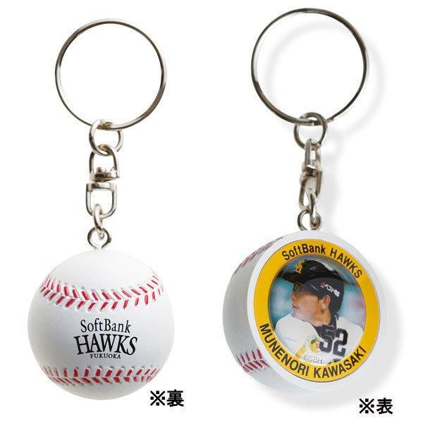 【日職嚴選】*現貨x1*日本職棒福岡軟體銀行鷹隊 52號川崎宗則寫真棒球鑰匙圈