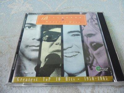 【金玉閣A-3】CD~BILLBOARD HOTTEST HITS /1950~1965