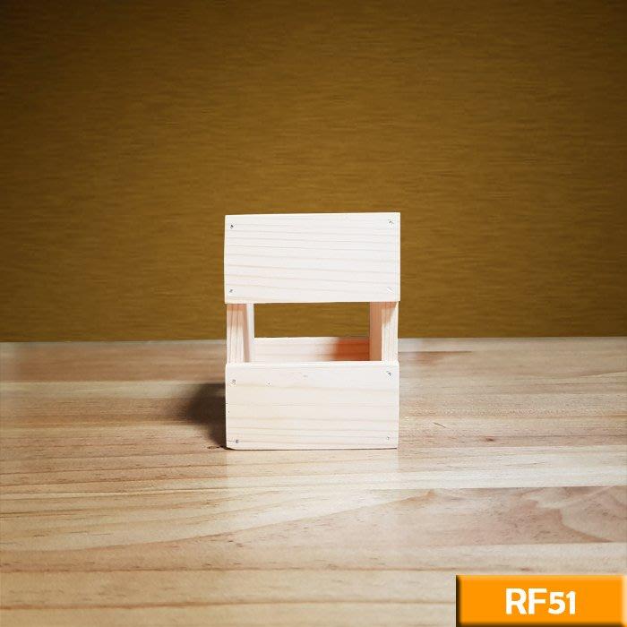 實木單格筆筒(原木色)RF51 手機座 筆筒 木盒 手機 遙控器盒 遙控器 文具盒 工業風 北歐 LOFT 賈斯特博物館